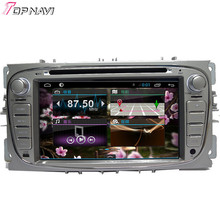"Capatcitive Touch Screen 7"" Quad Core Android 4.4 Car DVD Stereo For Focus-2011 With GPS Wifi BT Free Map"