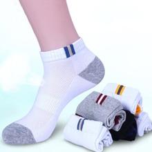 Мужские носки Man Socks Man Cosy