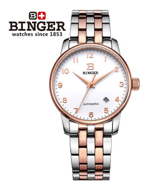 Switzerland Binger wristwatch designer casual upscale rose gold watch automatic watch digital date waterproof watches big table