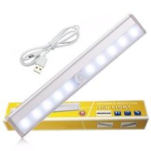 10 LEDs Infrared Motion Detector Wireless Sensor Light