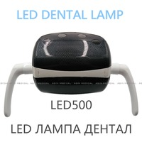 ASIN светодиодный оральный свет светильник индукции для стоматологическом кресле 22 мм соединения Стоматологическая лампа для стоматологиче