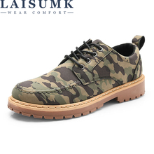 LAISUMK Men Casual Sneakers Mesh Breathable Flat Shoes Couple Fashion CamouflageSneaker Soft Outdooer