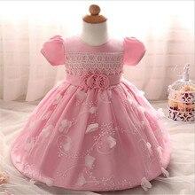 2016 новый прибытие детские девушки одежда прекрасный кружева цветок младенческой малыша платье Европейский и Американский Стиль ребенка платье принцессы