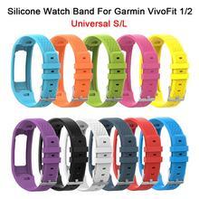 Смарт-часы ремешок удобный силиконовый замена для Garmin VivoFit 1 поколение 2 поколение Универсальный S/L