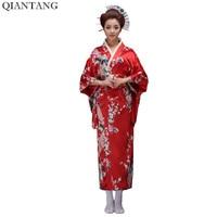Red Classic Japanese Women Vintage Yukata Kimono With Obi Stage Performance Dance Costumes One Size H0029