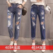 Бесплатная доставка Осенью и летом большой отверстие усов джинсы брюки женские джинсы