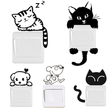 DIY Funny Cute Black Cat Dog Rat Mouse Animls Switch Decal Wall Stickers font b Home