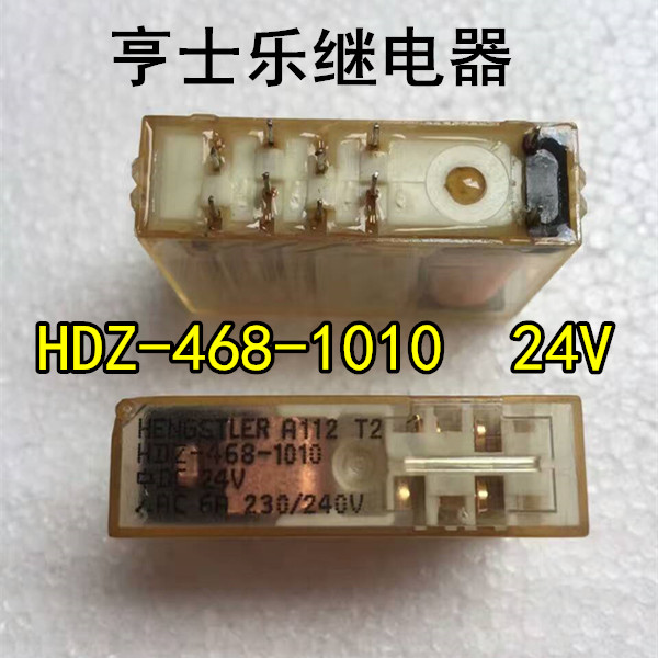 HDZ-468-1010-24V safety relay 10-pin 24VDC цена 2017