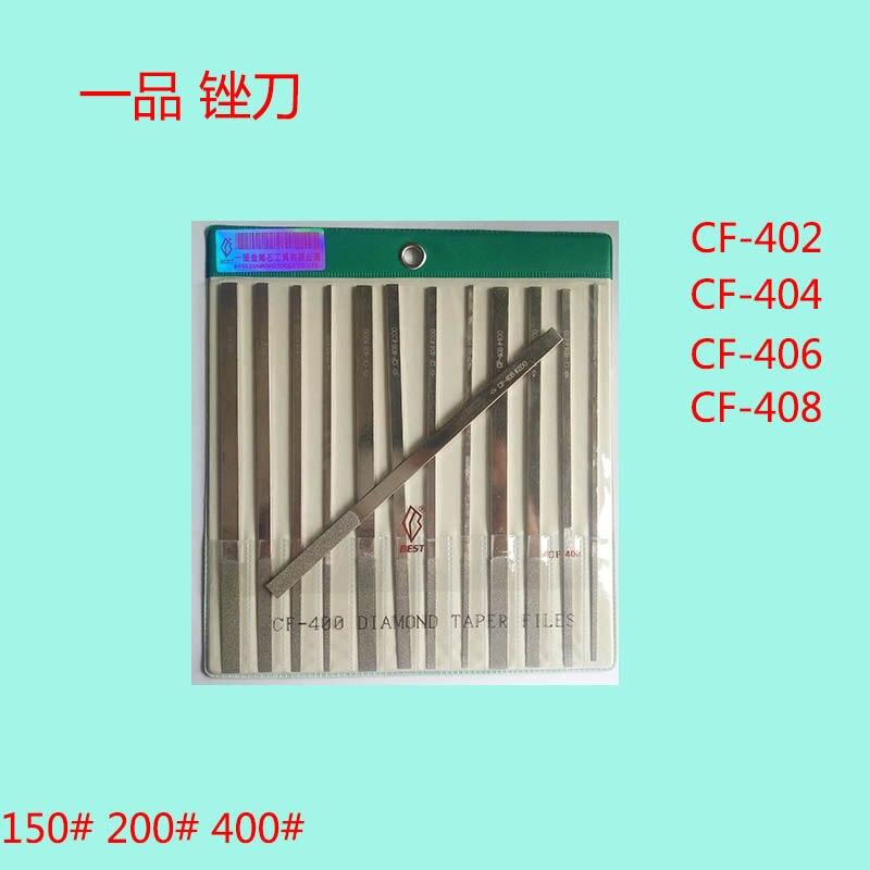 A product of Taiwan CF-400 file a diamond file file file alloy flat inclined stone file taiwan besdia diamond tip files carborundum alloy files flat fas 600