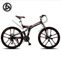 26 30 Speed Folding Mountain Bike, Bicicleta, Magnesium Alloy One piece Wheel, MTB, Free installation Bicycle