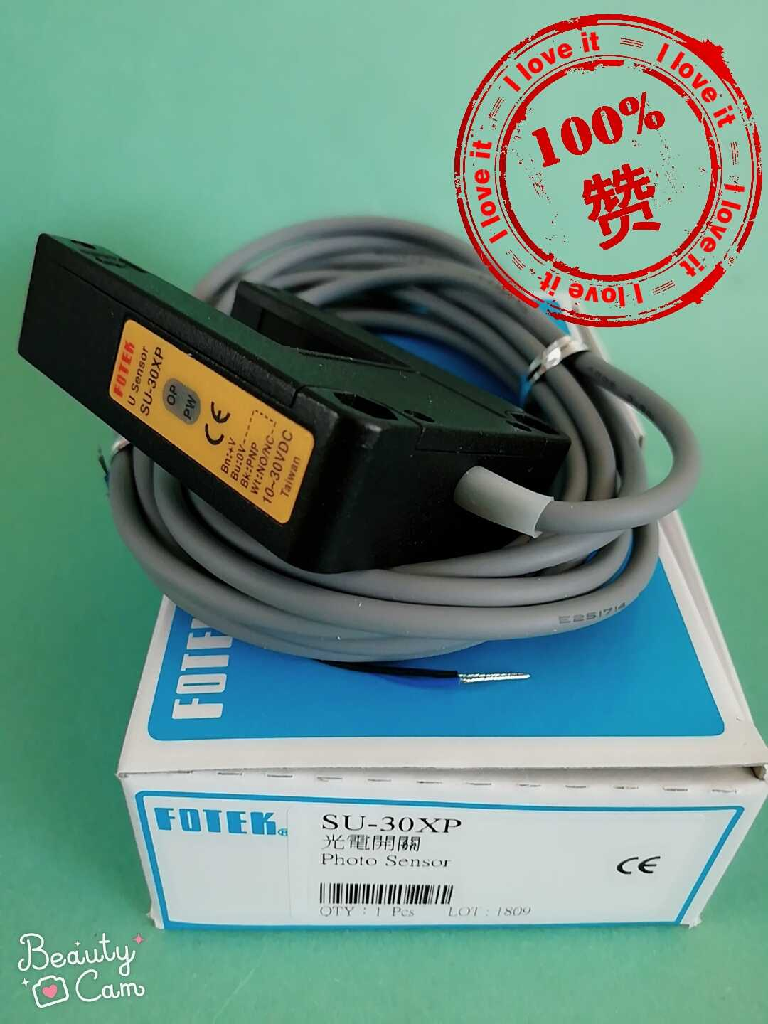 Imported Electromechanical SU-30XP U-type Photoelectric Switch Sensor Is One-tenth Off