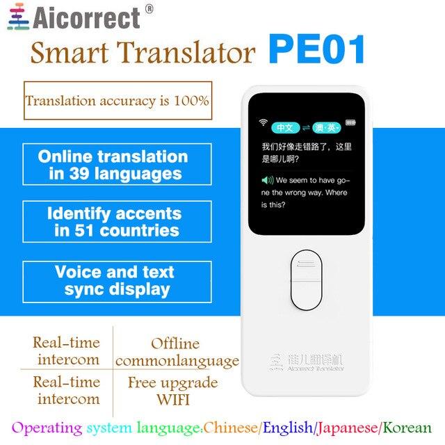Pantalla táctil portátil traductor de voz a AI inteligente traductor de dos en el extranjero los viajeros de alta precisión discurso traducción