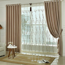 New arrival Solid Curtains Embossed Luxury Window Drapes Blackout Curtains Modern Curtain for Bacony Living Room