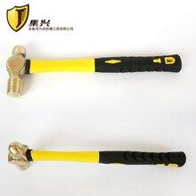 0,22 КГ/0,5 p 0,34 кг/0,75 p шариковый молоток, латунный молоток с пластиковой ручкой, безопасные ручные инструменты
