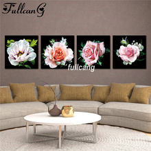FULLCANG Full Square Diamond Embroidery Flowers 4pcs/set Diy 5D Painting Cross Stitch Mosaic Needlework Arts F870