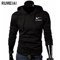 2017 Autumn New Arrival High JUST BREAK IT Printed Sportswear Men Sweatshirt Hip Hop Male Hooded