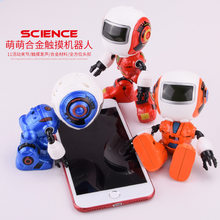 Alloy Robot Manual Deformation Model of Q Version Mini Intelligent Induction Early Education Acousto-optic Sprouting Kid's Toys(China)