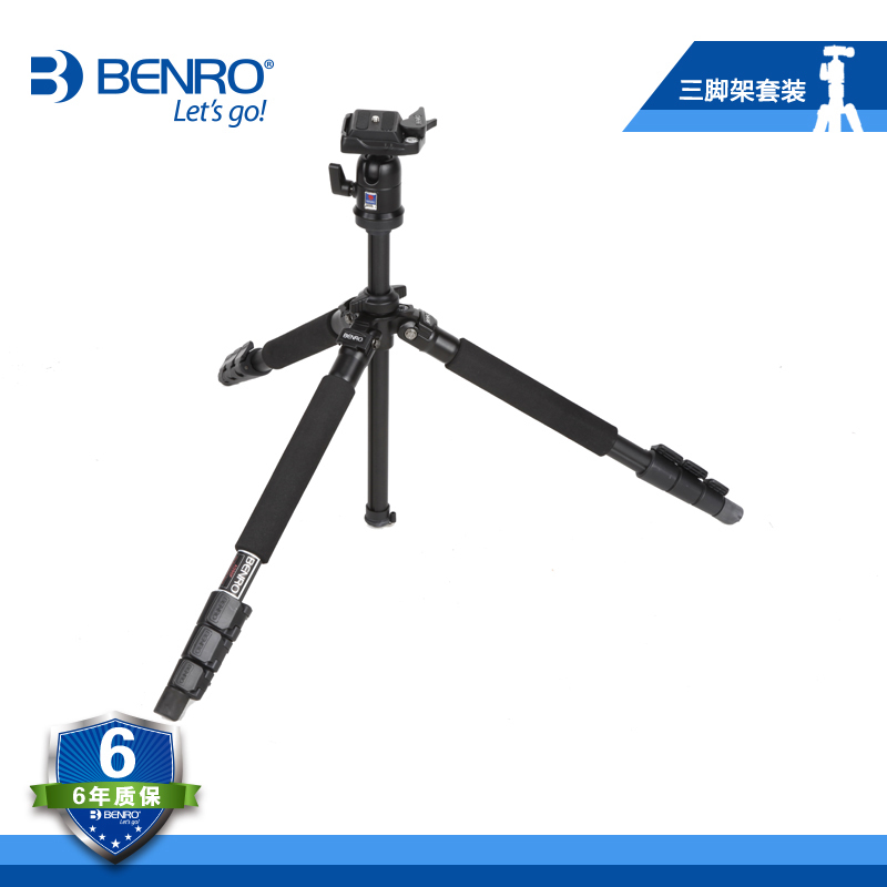 Benro A350FBH0 Aluminium Tripod for Professional Camcorder/Video Camera/DSLR Tripod Stand штатив benro t 800ex