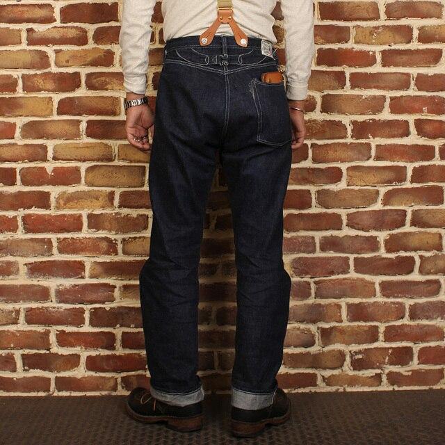 Cheap 2016 bronson lot 877 loose cut vintage raw denim indigo jeans straight denim long trousers