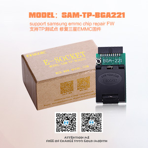E-SOCKET SAM TP BGA221 BGA169-153 BGA162-186 5in1 SOCKET support repair SAM emmc chips fw work with EASYJTAG ATF box