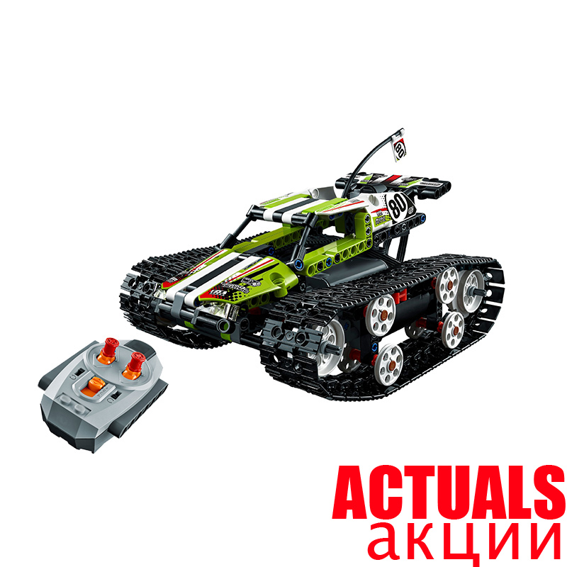 Lepin Technic Series The RC Track Remote-control Race Car styling Set Building Blocks Bricks Educational Toys for children 42065 glow race track bend flex glow in the dark assembly toy 112 160 256 300pcs slot race track 1pc led car puzzle educational toys