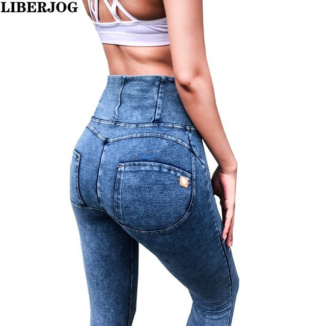 LIBERJOG Women High Waist Slim Jeans Elastic Push Up Hips Knitted Denim Pants zipper Fitness Female Stretch Casual Trousers