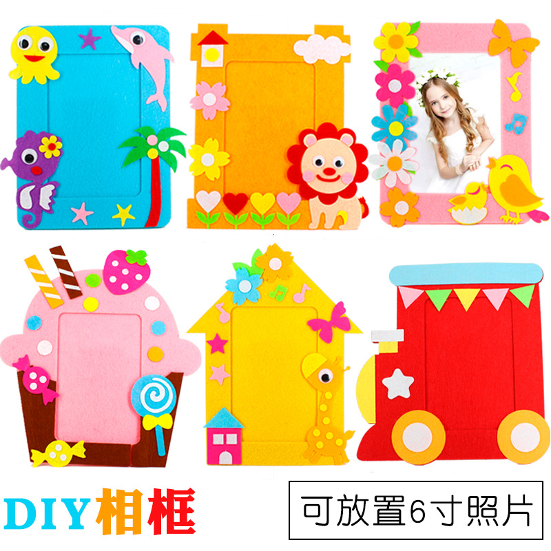 Photo Frame Teaching Kindergarten Manual Diy Weave Cloth Early Learning Education Toys Montessori Teaching Aids Craft Toys