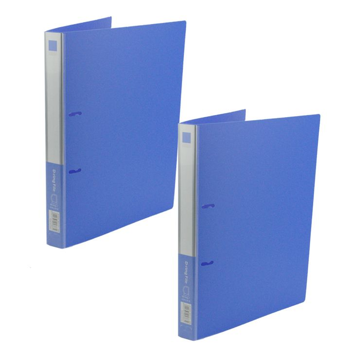 2pcs blue a4 ring binder 2 ring presentation folder sets files