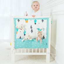 Muslin Tree Bed Hanging Storage Bag