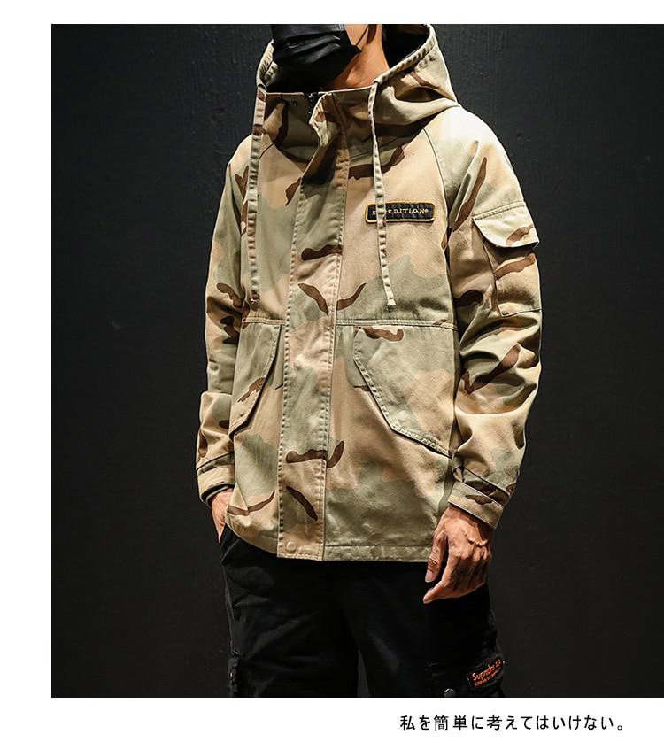 Men Military Camouflage Jacket Army Tactical Clothing Multicam Male Erkek Ceket Windbreakers Fashion Chaquet Safari Hoode Jacket 2019 Korean Style Clothes 5XL