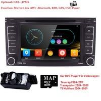 WINCE6.0 Car Monitor DVD GPS Navigation Player Car Stereo for VW TOUAREG 2004 2011 Radio 3G Bluetooth steering wheel rear camera