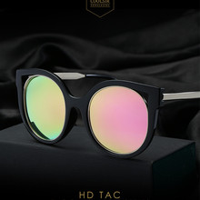 Round sunglasses men and women polarized sunglasses fashion hyun sunglasses driving glasses 8661 prescription glasses