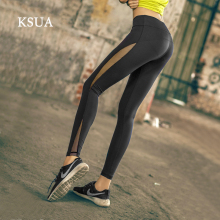 KSUA Yoga Leggings For Women Quick Drying Top Elasticity Breathable Black Women Brand Sexy Perspective Gym Sports Pants