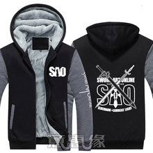 New Winter Jackets and Coats Sword Art Online hoodie Anime SAO Luminous Hooded Thick Zipper Men cardigan Sweatshirts