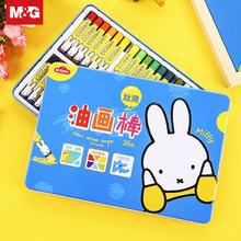 все цены на Children Painting Crayon 12/24/36 Colors Colorful Kawaii Cartoon Oil Pastel Kids Graffiti Pen School Drawing Stationery FGM91146 онлайн