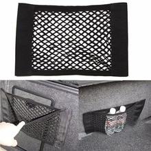 Автомобиль-Стайлинг Ткань автомобиля Вернуться задний багажник сиденье эластичные строки сетка сумка для хранения карман клетка