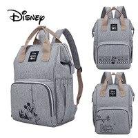 Genuine Disney Cute Minnie Mickey Winnie The Pooh Diaper Mother Bag Backpack Waterproof Baby Nappy Bags Maternity Travel Package