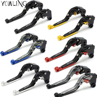 For YAMAHA MT07 MT 07 FZ 07 Tracer 700 2014 2015 2016 Motorcycle Adjustable Folding Extendable Brake Clutch Levers logo MT 07