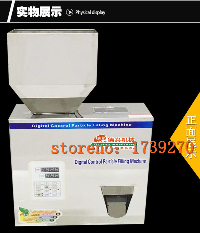 5-500g Weighing and Packing Machine Coffee Powder Condiment Grain Cereal Millet Millet Moose Quantitative filling Dispenser