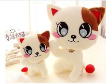 new creative cute Plutus cat toy big eyes lovely plush cat doll with bell gift about 50cm