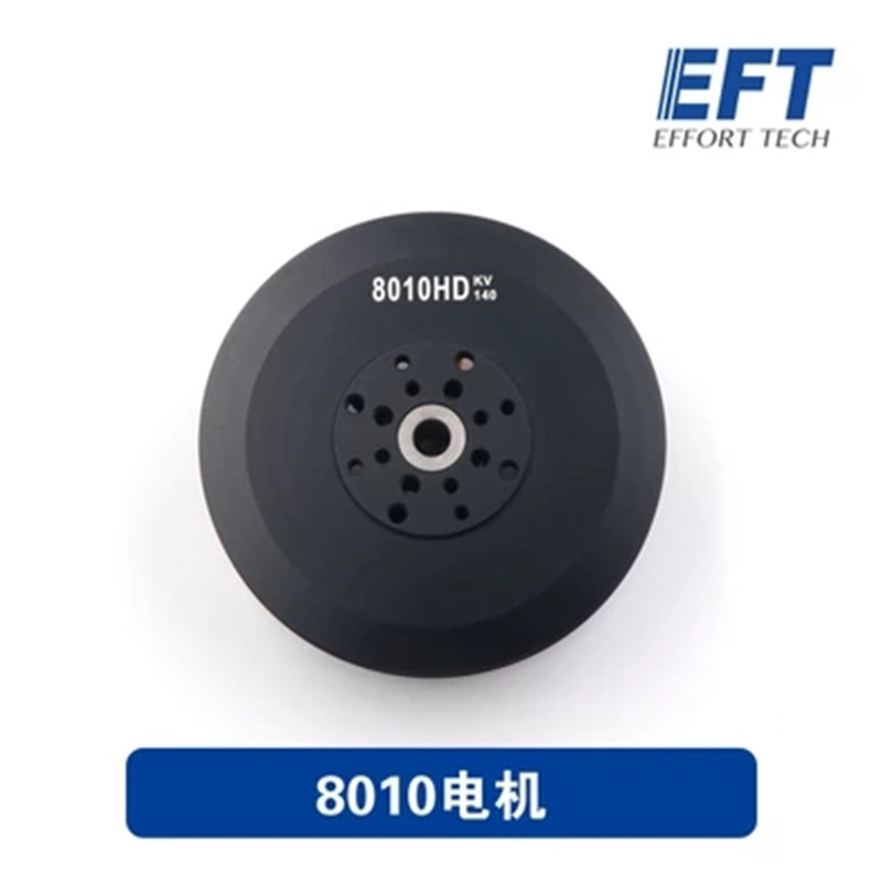 EFT 8010HD 140KV high power multi-rotor disc type brushless motor for Agricultural Plant Quadcopter Protection image