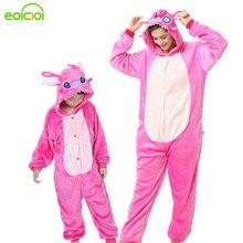 Dinosaur Pyjamas matching Adult