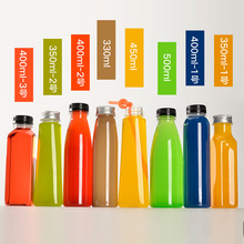 Plastic Water Bottles 20/pcs 200ml~500ml PET bottle