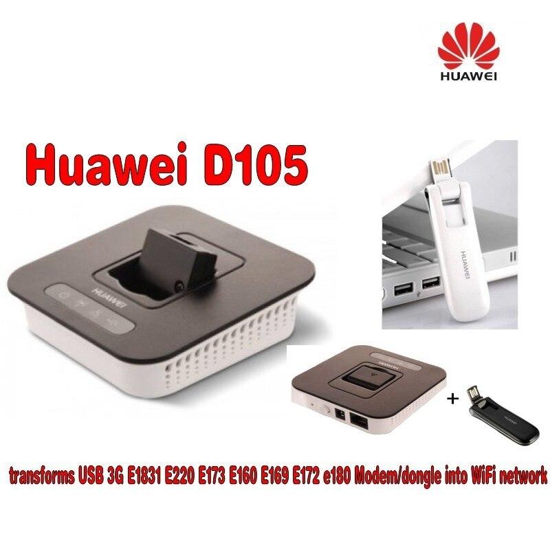 Бесплатная доставка Huawei D105 3G маршрутизатор, Поддержка LAN + Huawei разблокирована E180 модем HSDPA 7.2 Мбит/с ...