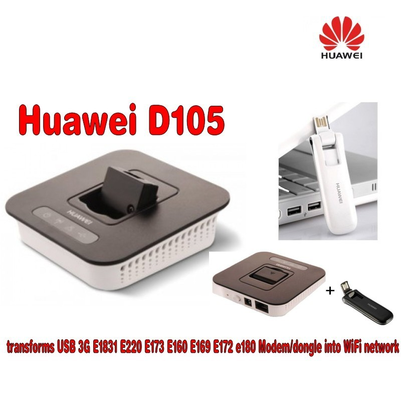 Free Shipping Huawei D105 3G Router, Support LAN+Huawei UNLOCKED E180 modem 7.2Mbps HSDPA