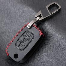 Дистанционный 3 кнопки Автомобильный ключ кожаный чехол для ключей для Lada Sedan Largus Kalina Granta Vesta X-Ray XRay для Renault Key Shell