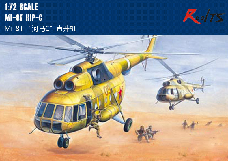 RealTS HobbyBoss 87221 1/72 Mi-8T Hip-C Aircraft Kit