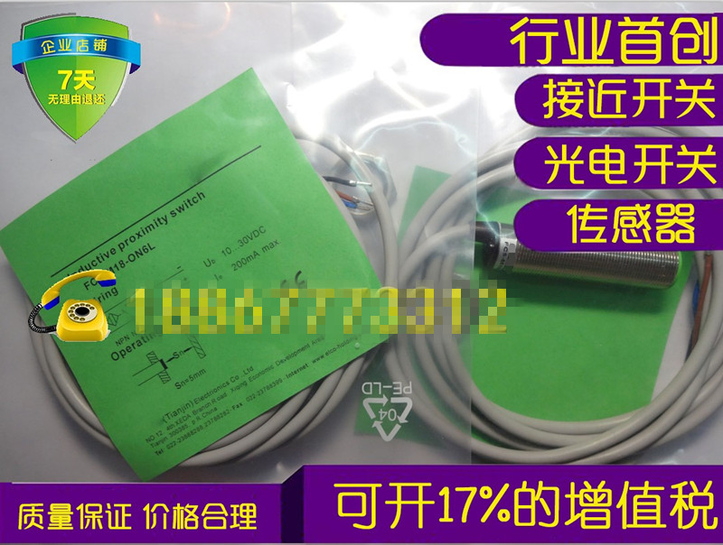 Original new 100% high precision sensor switch FC5-M18-ON6L proximity switch цены онлайн