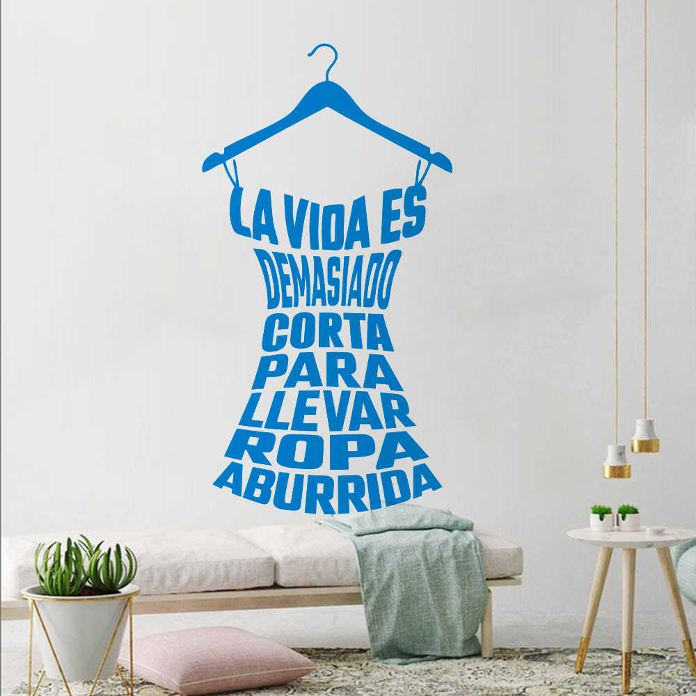 Detail Feedback Questions about Spanish Clothes Rack Wall Decal