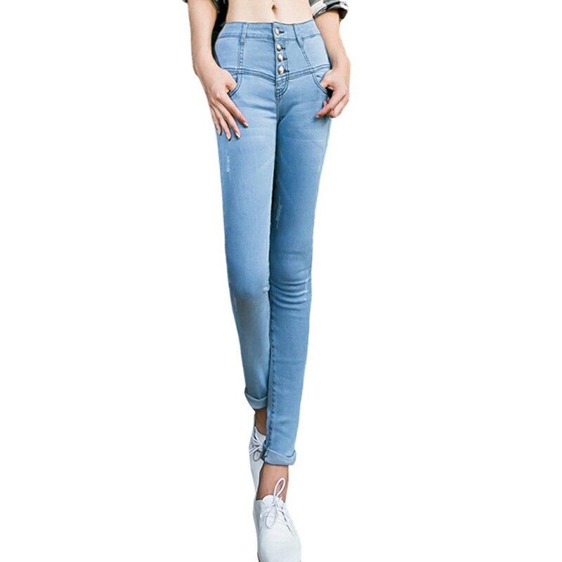Aliexpress.com : Buy TANGNEST Women Vintage Large Size Jeans 2016 ...